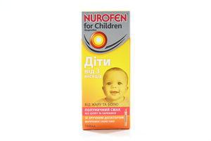 Нурофен д/дітей з полуничн. смаком 100мл сусп.