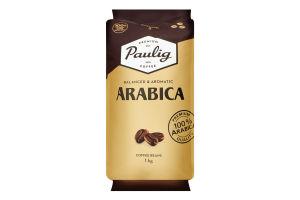 Кофе натуральный в зернах Arabica Paulig м/у 1кг