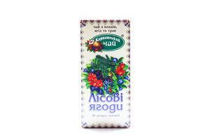 Чай из плодов, ягод и трав Лесные ягоды Карпатский чай к/у 20х2г