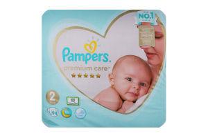 Подгузники для детей одноразовые 4-8кг 2 Premium care Pampers 94шт