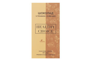 Шоколад молочний з гречкою та ройбушем Healthy Choice к/у 20г