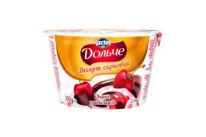 Десерт Lactel Дольче вишня з шоколадом 3,4% 200г