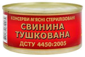ЗДОРОВО СВИНИНА ТУШК. ДСТУ 325Г