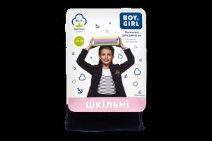 Колготи дитячі Boy&Girl №435 140-146 темно-синій