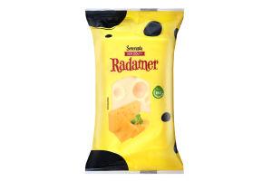 Сир 45% Radamer Spomlek м/у 250г