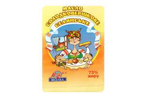 Масло 73% сладкосливочное Крестьянское Молочна веселка м/у 200г