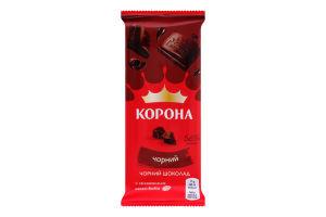 Шоколад чорний Корона м/у 85г