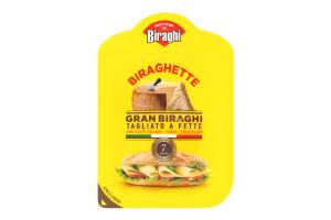 Сыр нарезка Гран Бирахи Biraghi п/у 120г