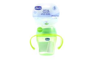 Chicco Чашка Soft Cup 6m+ зелена