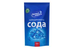 Сода кальцинована Белые паруса 700г