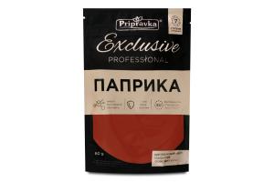Паприка мелена Exclusive Professional Pripravka д/п 60г