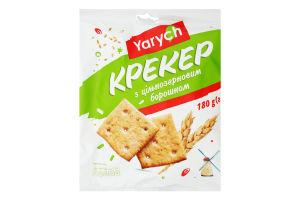 Крекер Yarych цельнозерновой