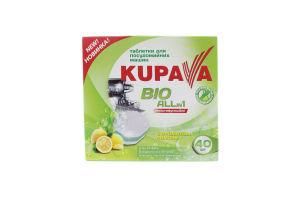 Таблетки для посудомоечных машин с ароматом лимона Bio All In1 Kupava 40х18г