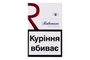 Цигарки з фільтром Royals Red Exclusive Rothmans 20шт