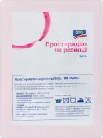 Простирадло рожеве на резинці 90х200+20см Бязь Aro 1шт