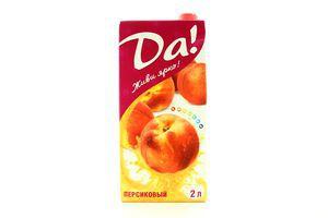 Напиток сокосодержащий персиковый неосветленный Да! т/п 2л