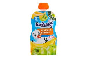 Пюре для дітей від 6міс Яблуко-банан Беллакт д/п 90г