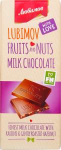 Шоколад Любимов молочний з горіхами та родзинками 85г