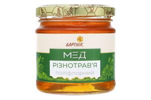 Мед полифлорный Разнотравье Бартнік с/б 250г