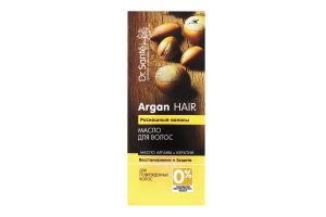 Масло Dr. Sante Argan Hair для пошкодженого волосся 50мл