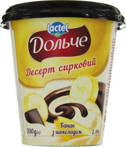 Десерт сирковий 3,4% з наповнювачами банан та шоколад Дольче (стаканчик 0,300 кг)