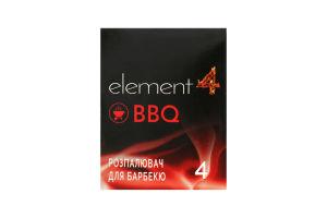 Розпалювач для барбекю Element4 4шт