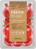 Маска для обличчя тканинна Pomegranate Fresh To Go Tonymoly 25г