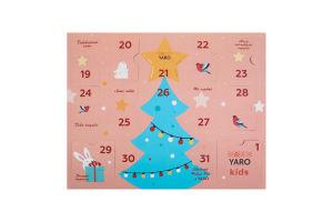 Набір подарунковий Адвент календар Yaro к/у 332г