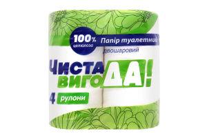 Чиста ВигоДА! папір туалетний 4шт