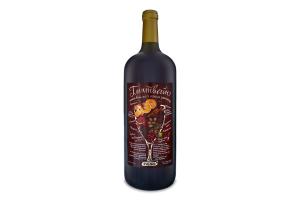 Напій винний 1.5л 6.5% з соком гранату Глінтвейн Picnic пл