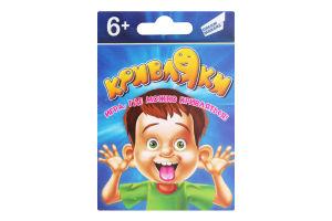 Гра настільна для дітей від 6років №2006_UA Кривляки+ Dream makers 1шт