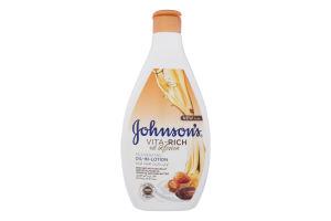 Лосьон для тела с маслами миндаля и ши Питательный Vita-Rich Johnson's 400мл