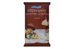 Вареники з картоплею та грибами Геркулес м/у 900г