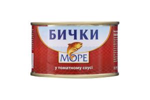 Бички в томатному соусі Море з/б 230г