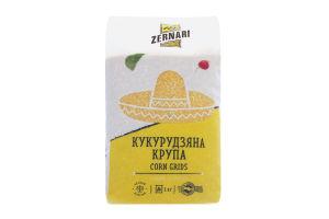 Крупа кукурузная №5 Zernari м/у 1кг