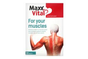 Добавка дієтична для ваших м'язів MaxxVital 30шт