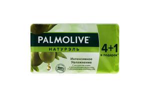Мыло туалетное с экстрактом оливы и увлажняющим молочком Интенсивное увлажнение Натурэль Palmolive 5x70г