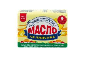 Масло 72.6% сладкосливочное Крестьянское Білоцерківське кг