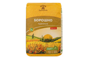 Борошно пшеничне Зерновита м/у 2кг