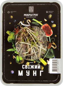 Ростки бобовые Мікрогрін Мунг