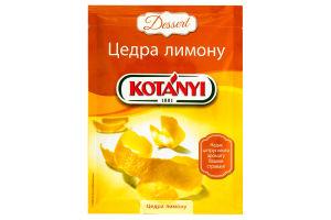 Приправа Цедра лимону Kotanyi 14г