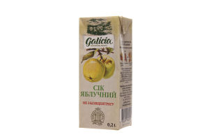 Сік неосвітлений пастеризований яблучний Galicia т/п 0.2л
