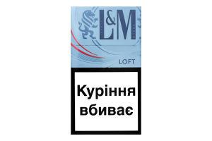 Сигареты L&M Loft 20шт