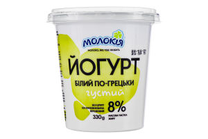 """Йогурт білий """"По-грецьки"""" 8 % стакан 0,33 кг"""