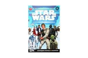 Ігри, Головоломки. Тести Зоряні-війни. Імперія завдає удар у відповідь Дисней арт.08706