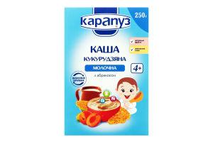 Каша молочная кукурузная с абрикосом для детей с 4мес Карапуз к/у 250г
