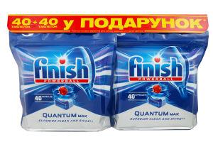 Засіб Finish Quantum для посудомийних машин 2*728г