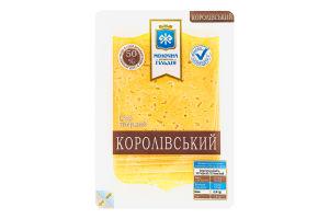 Сир 50% твердий Королівський Молочна гільдія лоток 0.15кг