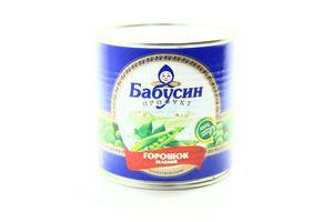 Горошок Бабусин Продукт консервований 420г