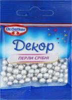 Присипка цукрова Dr.Oetker Перли срібні 10г х25